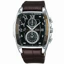 SEIKO wired watch men clock chronograph AGAV039