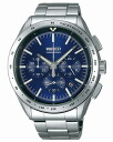 SEIKO wired watch men clock chronograph AGAW403