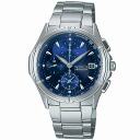 SEIKO wired watch men clock chronograph AGBV141