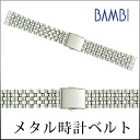 Watch belt watch band metal belt metal belt mens silver BSB4594S18mm 19 mm20mm Bambi watch belt Bambi watch band