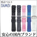 Clock belt clock band Casio (CASIO) BG400G Bambi multi-correspondence (14mm 16mm 18mm 20mm) urethane belt fs3gm for G-Shock