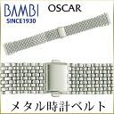 Watch belt watch band metal belt metal belt Oscar men's silver OSB4524S18mm 19 mm20mm 21 mm22mm Bambi watch belt Bambi watch band