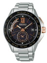 SEIKO Brights solar electric wave correction men watch SAGA141
