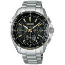 SEIKO Brights men watch electric wave solar radio time signal chronograph SAGA164