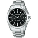 SEIKO Brights men watch electric wave solar radio time signal SAGZ071