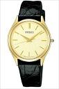 Seikodolceandexerrine watch men's watch quartz SACM150