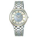 セイコードルチェアンドエクセリーヌ watch men clock solar pair watch SADL002