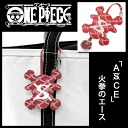 One piece ONE PIECE fire fist ace charm watch red clock WBC002EZ