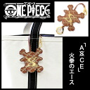 One piece ONE PIECE fire fist ace charm watch brown clock WBC002CZ