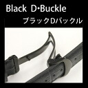 D buckle Bambi leather belt buckle three folding push buckle black 16 mm 18 mm 20 mm ZB007