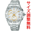 SEIKO dolce electric wave solar radio time signal watch men SADA011