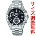 SEIKO dolce electric wave solar radio time signal watch men SADA013