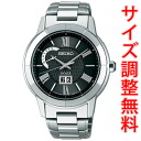 SEIKO dolce electric wave solar radio time signal watch men SADA019