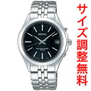Seiko Dolce wave solar radio watch watches mens SADZ143