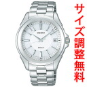 SEIKO dolce electric wave solar radio time signal watch men SADZ149