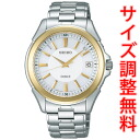 SEIKO dolce electric wave solar radio time signal watch men SADZ150