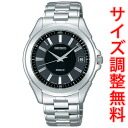 SEIKO dolce electric wave solar radio time signal watch men SADZ151