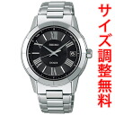 SEIKO dolce electric wave solar radio time signal watch men pair watch SADZ161