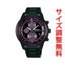 SEIKO wired watch men REFLECTION reflection chronograph AGAV092