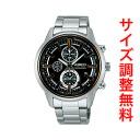 SEIKO wired watch men REFLECTION reflection chronograph AGAV095