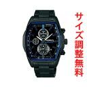 SEIKO wired watch men REFLECTION reflection chronograph AGAV097
