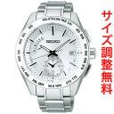 Seiko brightz wave solar radio watch watches mens SAGA165
