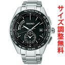 Seiko brightz wave solar radio watch watches mens SAGA167