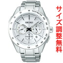 Seiko brightz wave solar radio watch watches mens chronograph SAGA169