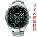 SEIKO Brights electric wave solar radio time signal watch men chronograph SAGA171