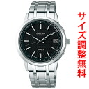 SEIKO dolce electric wave solar radio time signal watch men pair watch SADZ167