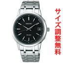 Seiko Dolce wave solar radio watch watches mens PA watch SADZ167