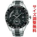 Seiko brightz wave solar radio watch watches mens SAGA173