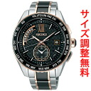 SEIKO Brights electric wave solar radio time signal watch men SAGA174