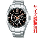 Seiko brightz watch men's automatic self-winding mechanical SDGC029