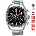 Seiko brightz watch men's automatic self-winding mechanical chronograph SDGZ006