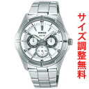 Seiko wired solar watch men's new standard model AGAD050