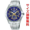 Seiko wired solar watch men's new standard model AGAD051
