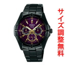 SEIKO wired solar watch men new standard model AGAD052