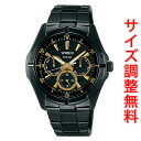 SEIKO wired solar watch men new standard model AGAD053