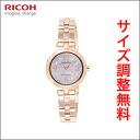 Ricoh monperier emit Montpellier Emmitt solar energy Lady's watch 699,001-31