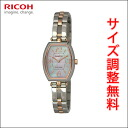 Ricoh monperier emit Montpellier Emmitt solar energy Lady's watch 699,002-51