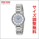 Ricoh monperier emit Montpellier Emmitt solar energy Lady's watch 699,003-01