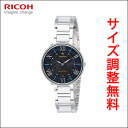 Ricoh monperier emit Montpellier Emmitt solar energy Lady's watch 699,003-04