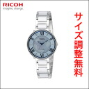 Ricoh monperier emit Montpellier Emmitt solar energy Lady's watch 699,003-21