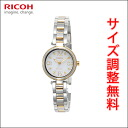 Ricoh monperier emit Montpellier Emmitt solar energy Lady's watch 699,004-81