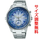 SEIKO wired watch men THE BLUE the blue chronograph AGAW433