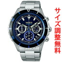 Seiko wired watches mens BLUE the blue chronograph AGAW435