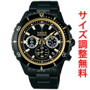 SEIKO wired watch men THE BLUE the blue chronograph AGAW437