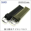 Clock belt clock band powerful water-repellent nylon belt 18mm 20mm 22mm BG020 Bambi clock belt Bambi clock belt