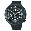 Seiko ProspEx watch SEIKO PROSPEX marine master professional mens mechanical automatic winding SBDX011